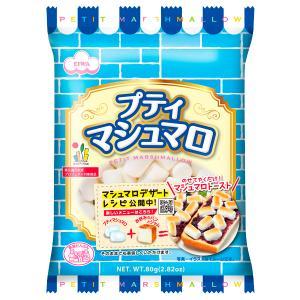 プティマシュマロ|marshmallowland