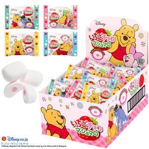 <くまのプーさん>いちごチョコマシュマロ(個包装・30個小箱入り)|marshmallowland