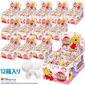 【送料無料】<くまのプーさん>いちごチョコマシュマロ(個包装・30個小箱入り)1ケース(12箱)|marshmallowland