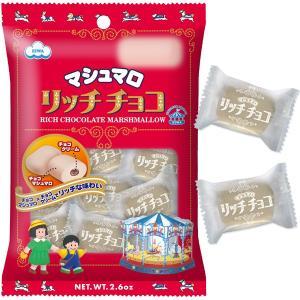 リッチチョコマシュマロ(個包装)|marshmallowland