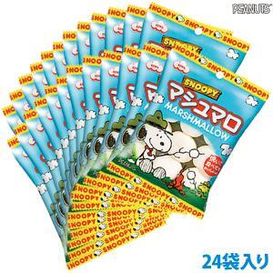 スヌーピー・ビッグマシュマロ 2ケース(24袋)|marshmallowland