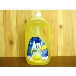 (4●3C)訳 JOYウルトラジョイレモン2.66L×1P/●|mart-net