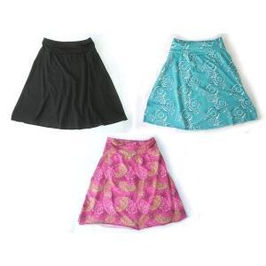 (1■2B)Colorado Clothing  レディース Aラインスカート 3カラー/3枚セット Sサイズ(日本Mサイズ相当) 〓BXH|mart-net