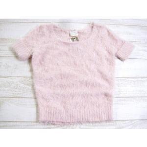 (1■2B)matty m 半袖シャギーニットセーター パステルカラー ピンク系 〓BBM コストコ/Costco/通販/もこもこ|mart-net