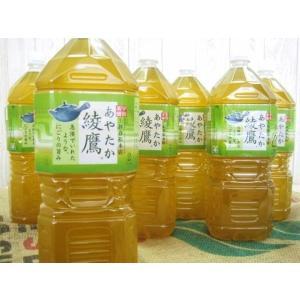 (5■3B)訳 綾鷹  あやたか 2L×6本 緑茶 お茶/● mart-net
