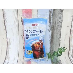 (0■3B)UCCアイスコーヒー無糖 き釈タイプ50個 /● mart-net