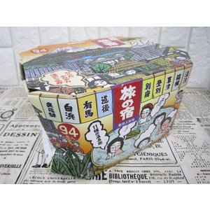 (0●3C)訳 薬用入浴剤 旅の宿 11種類94包入/● w3x|mart-net