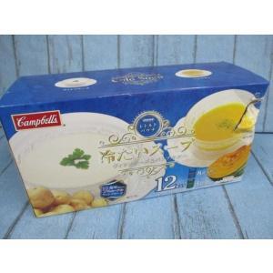 (0●3C)訳 キャンベル ヴィシソワーズ&パンプキン冷たいスープ12袋/● w5x|mart-net
