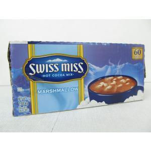 (0■3B)訳あり SWISS MISS スイスミスココアミックス 【マシュマロ】 28g×60P|mart-net