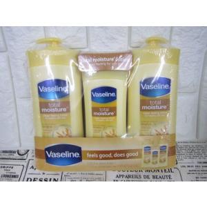(4●C)ヴァセリン【黄】ボディ用ミルク 3本セット/●|mart-net