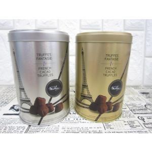 (0■3B)訳マセズ トリュフチョコレート500g×2缶|mart-net