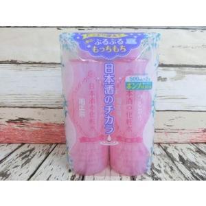(4●3C) 菊正宗酒造 日本酒の化粧水 500ml×2本/●|mart-net