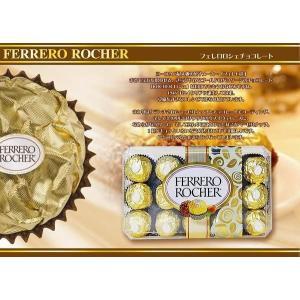 訳あり FERRERO ROCHER フェレロ ロシェ/チョコレート30粒×1箱●/ コストコ/Costco/通販02P23Apr16|mart-net