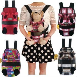 (4■1B)●新品● ペット用 キャリーバッグ 全5種類 犬用/ポータブル/抱っこ紐/おでかけ/お散歩/小型犬 mart-net