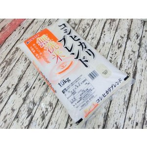 (5■4B)訳 無洗米 コシヒカリ 【ブレンド】 10kg 6月/●w4x|mart-net