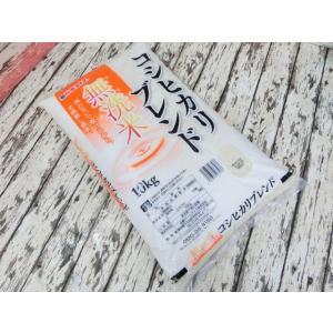 (5■4C)訳 無洗米 コシヒカリ 【ブレンド】 10kg 9月/●w4x|mart-net
