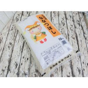 (5■4C)訳 北海道産  ななつぼし 米 10kg 29年産9月/● w4x|mart-net