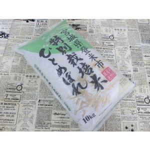 (5■4C)訳 宮城県登米市 特別栽培米 ひとめぼれ 米 10kg 29年産8月/● w4x|mart-net