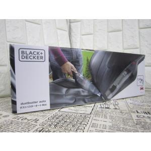 (4●3C)BLACK&DECKER ダストバスターオート Mini /●|mart-net