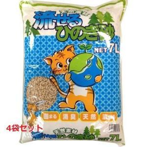(4■4C)猫砂 流せるひのき砂 7L×4袋  /● mart-net