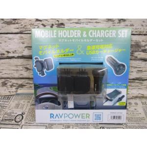 (4●3C)RAV POWER マグネットモバイルホルダーセット/●|mart-net
