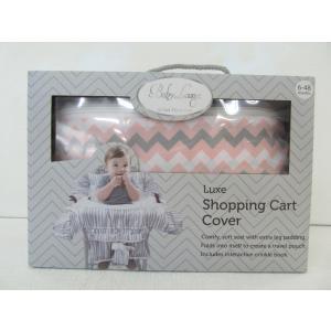 (4●2C) Luxe ショッピングカートカバー【ピンク】/● mart-net
