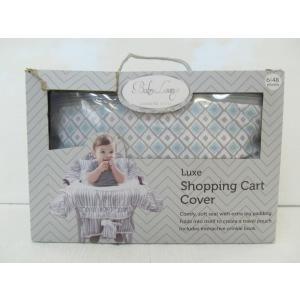 (4●2C) Luxe ショッピングカートカバー【青】/● mart-net