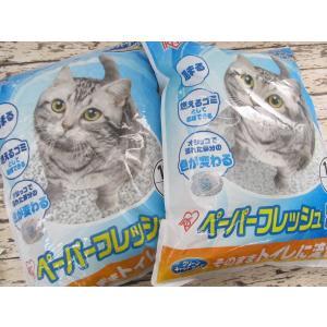(5■4C) アイリス ペーパーフレッシュ 猫砂【18L】/● mart-net