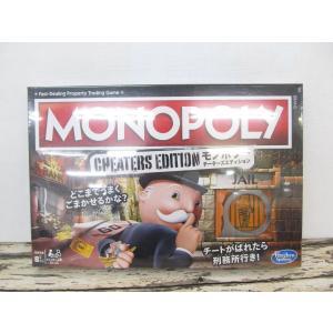 (3■4B) ハズブロ ボードゲーム モノポリー チーターズ エディション 日本語版/▲RL mart-net