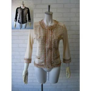 ヴェロフォンナ/RE. Verofonna ツィードニットジャケット 全2色 セール 30%OFF marthnagoya
