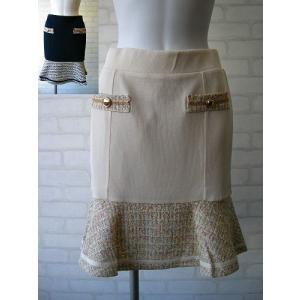 ヴェロフォンナ/RE. Verofonna ツィードニットスカート(キュロット) 全2色 セール 30%OFF marthnagoya