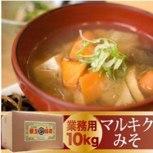 【業務用】マルキクみそ(10kg) maru-kiku