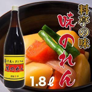 【だしつゆ】味のれん(1.8リットル) maru-kiku