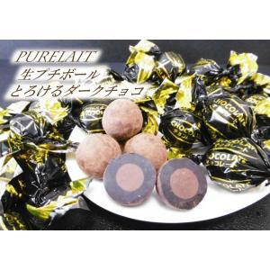 カカオの%の高いダークチョコがお口の中でトロけちゃう! ダークチョコの間に入ったトロけるチョコがたま...