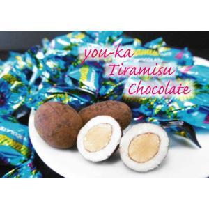 ユウカティラミスチョコレート(大袋)400g
