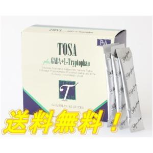 糖鎖顆粒(とうさかりゅう)ギャバ+トリプトファン・30包入・HBCフナト maru-sin