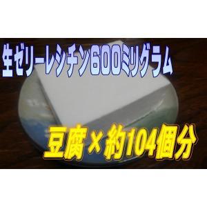 アルファベスト生ゼリー核酸入48スティック入・HBCフナト|maru-sin|03