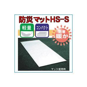 防災マット HS-S 8枚セット|maru-suzu