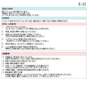 ポリウレタンフォーム E-22 厚み30mmx幅1Mx長2Mからとります。(各色・サイズお選びください。カット賃込)|maru-suzu|04