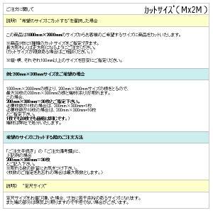 ポリウレタンフォーム E-22 厚み30mmx幅1Mx長2Mからとります。(各色・サイズお選びください。カット賃込)|maru-suzu|05