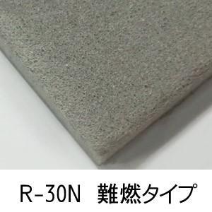 ポリエチレンフォーム難燃タイプR-30N片面テープ付 厚1.5mm×1000mm×1000mm判から取ります。送料1300円(1000円ではありません)