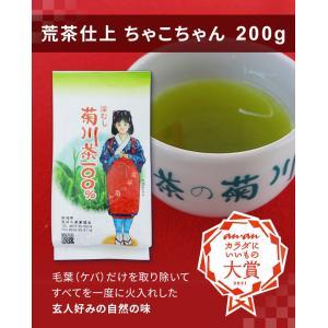 静岡産深蒸し茶の葉、くき、芽、粉などいろいろな部分をそのまま火入れして、複雑味が特徴の仕上茶です。 ...