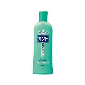 ●「オクトピロックス」の殺菌・抗酸化作用が地肌のすみずみまで効果的に働き、フケ・かゆみを抑制します。...