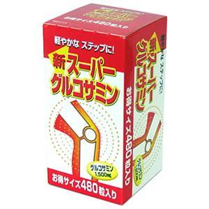 新スーパーグルコサミン480粒×1個|maruai