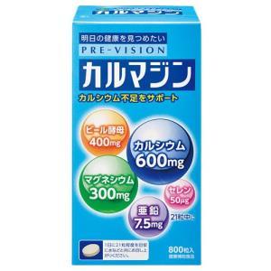 プレビジョン カルマジン800粒×6個|maruai