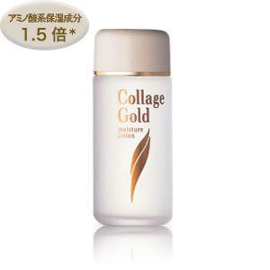 コラージュ化粧水ゴールドS100ml【医薬部外品】