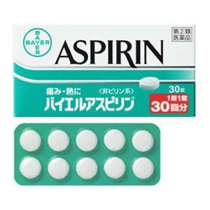 バイエルアスピリン30錠【指定第2類医薬品】|maruai
