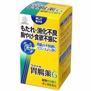 ワクナガ胃腸薬G600錠【第2類医薬品】