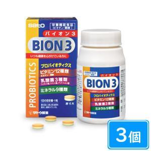 BION3(バイオン3)60粒×3個 maruai
