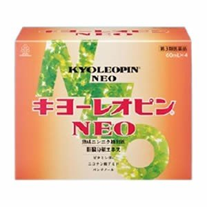 キヨーレオピンネオ(60mL×4本入 【第3類医薬品】